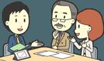 セールスマンと雑談